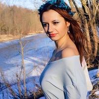 Анастасия Даниленко