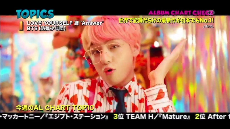 [VIDEO] 180916.TVO.Japan.Countdown.BTS.Cut - .1080i.MPEG2.AAC.Cut.by.Zard.ts -