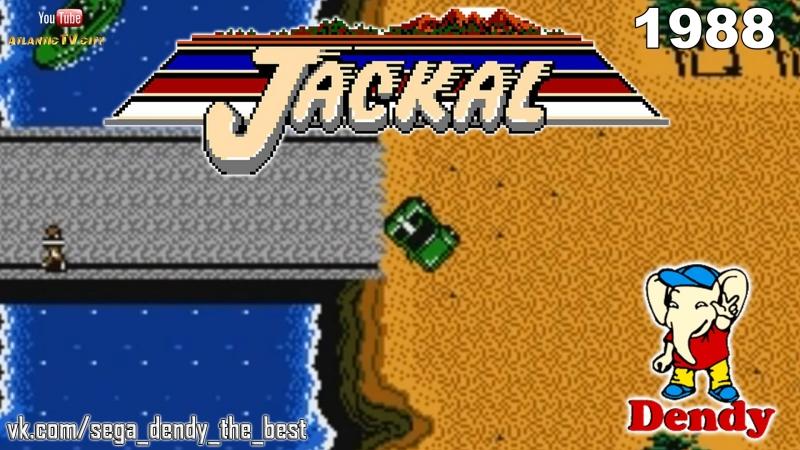 Jackal NES Gameplay Walkthrough Шакал Денди Полное Прохождение игры Dendy Видеоигра 1988 Ретро игра