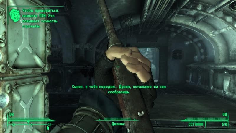 Fallout 3 2019.04.27 - 22.13.26.02