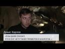 Классическая музыка в подземном дворце концерты Крымской филармонии в пещере Мраморная mp4
