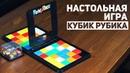 Rubik's Race Настольная Игра Кубик Рубика
