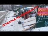 Мусорный Ажиотаж в Архангельске - Поморье не помойка?