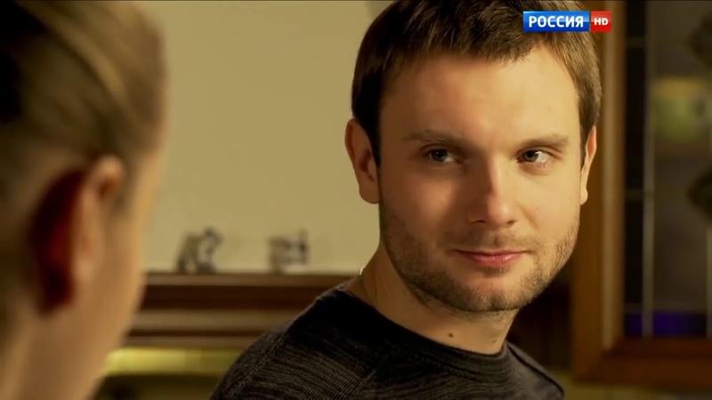 Вспомнить всё 2017 Русская мелодрама HD
