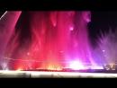 Поющие фонтаны в Олимпийском парке Сочи. Queen - We are the champions