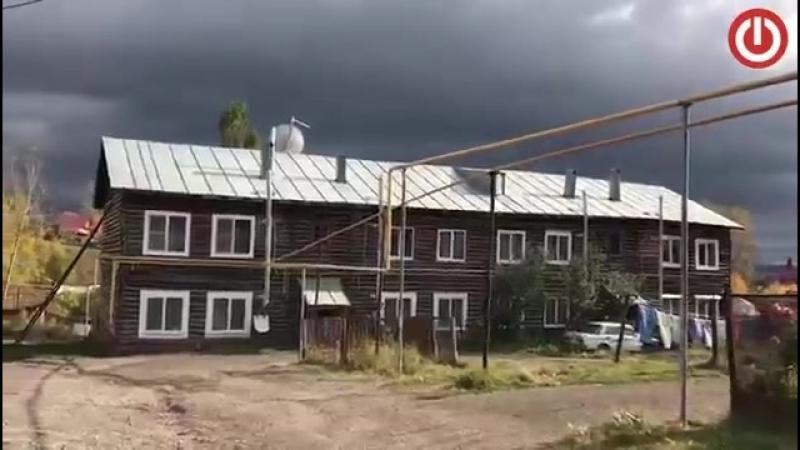 Вместо расселения ветхого жилья, газифицировали бараки
