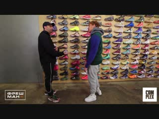 Сникершопинг с ybn cordae | русская озвучка | sneaker shopping with complex