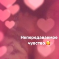 katerin_a69 video