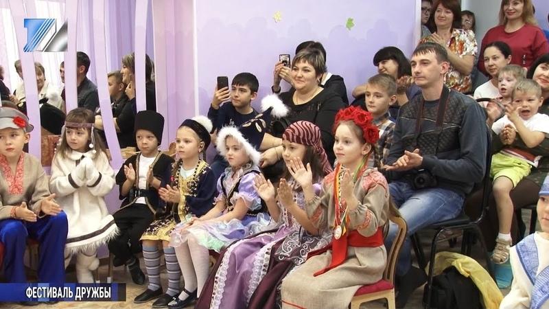 Фестиваль дружбы народов России в д c №44