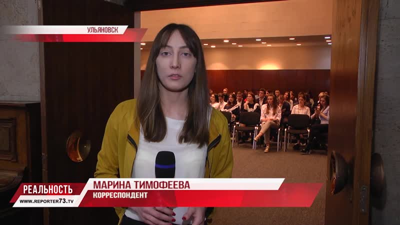 Марина Тимофеева о фин. грамотности