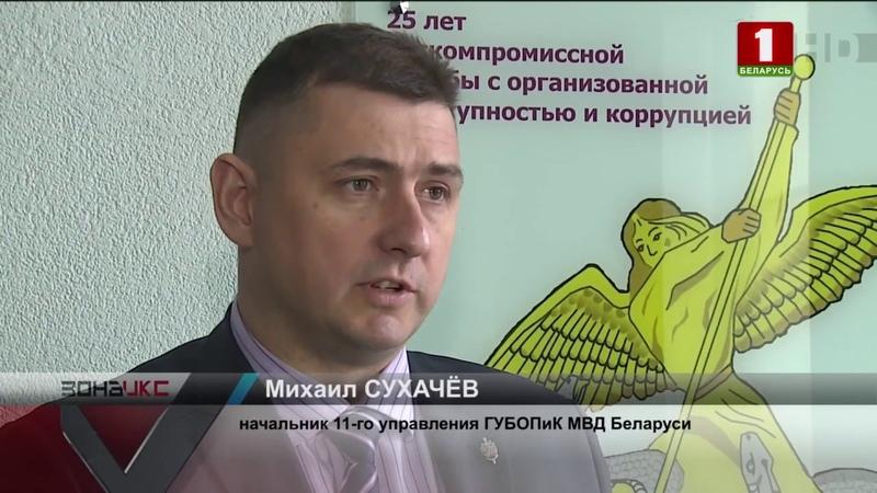 06 12 Зона Х Беларусь 1 Незаконный арсенал хранил у себя дома 63 летний житель Могилева