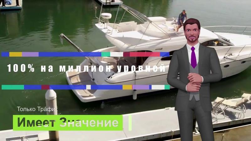EZ BANNER INCOME - ОБЗОР КАК ЗАРАБОТАТЬ