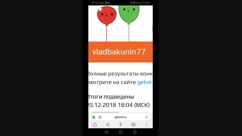 2018_12_20_18_03_48.mp4