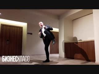 Сергей Рудковский показал боевые приемы и сел на шпагат. Журнал «Бизнес Класс»