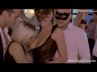 Моя реальная оргия свингеров / my real swingers orgy (2016) трейлер