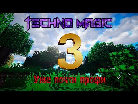 Мой проект 🔥Fluffy World🔥 TechnoMagic №3 Bildcraft IndustrialCraftForestry Все в кучу!