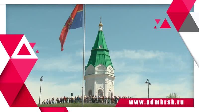 Мэр Красноярска прочитал рэп, чтобы пригласить горожан на городской форум