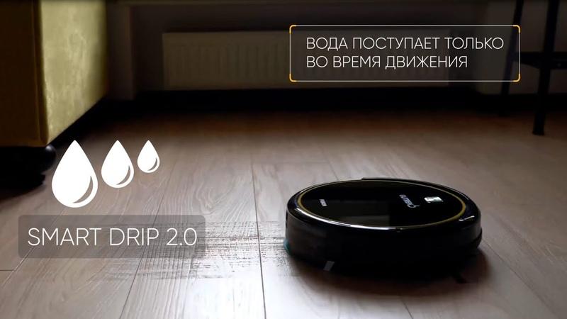 Видео обзор робота-пылесоса GUTREND FUSION 150