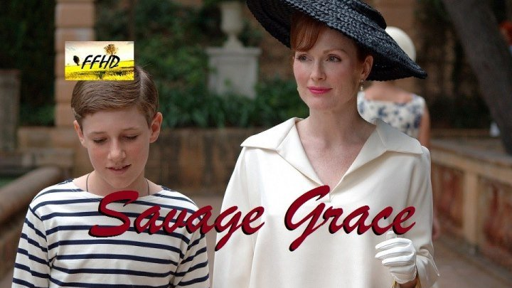 Дикая грация Savage Grace (2007)