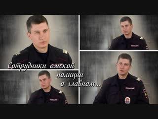 ППС - Александр Гринь