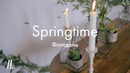Springtime Фотодень