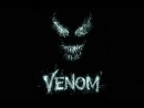 Venom | vine