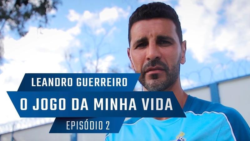 O jogo da minha vida: Leandro Guerreiro
