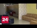 Охранник превратил торговый зал мебельного центра в отель на час Россия 24