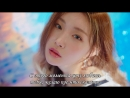 L Melting l Chungha From Now On рус саб