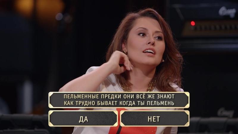 Шоу Студия Союз: Хит его знает - Мария Кравченко и Екатерина Варнава