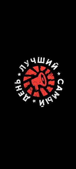 Афиша Калуга 21.09 - Лучший Самый День - Garage Bar