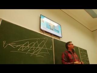 лекция в ВятГУ