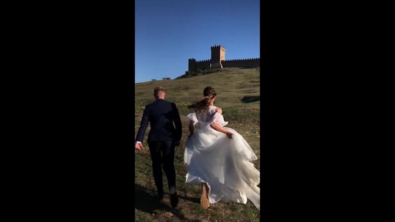 Я убежала замуж!