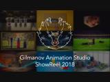 Gilmanov Stop-Motion Showreel 2018. Commercial