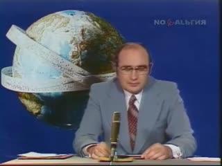 международная панорама (23 июля 1978)