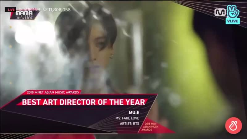 BTS MAMA 2018 win mue (art director)