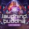 22.09.18 • LAUGHING BUDDHA - LIVE @ PRAVDA club