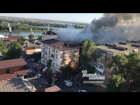 ВРостове-на-Дону полыхает жилой дом