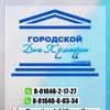 Городской Дом культуры г. Ганцевичи
