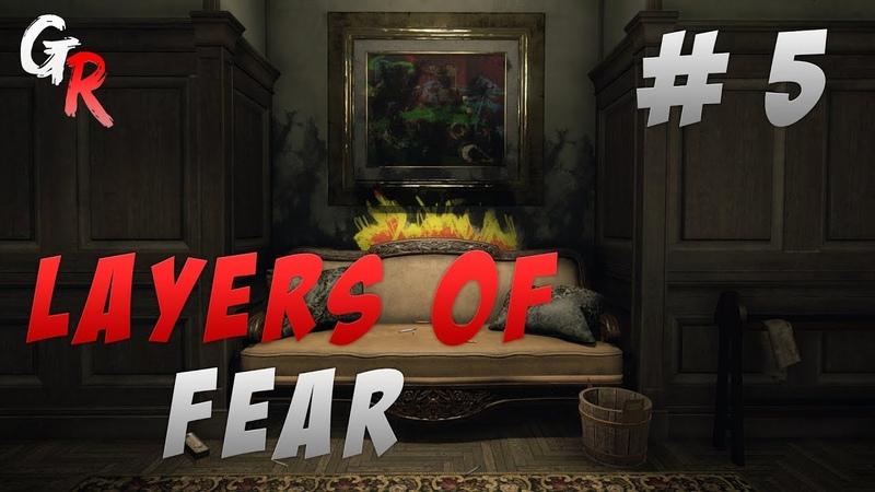Layers of fear прохождение на русском языке 5 Высушенный палец