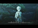 Boruto. Naruto Next Generations Ending 7 [Hitorie - Polaris]