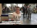 В аэропорту Симферополя открылись автобусные кассы