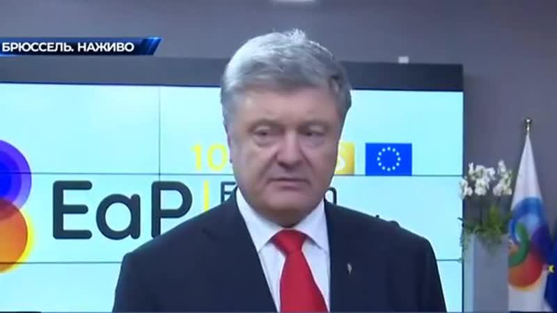 Петро Порошенко - Сьогодні у Брюсселі ми чітко підтвердили задеклароване раніше рішення- двері НАТО відкриті для України.