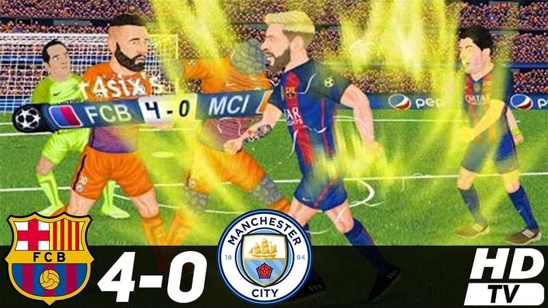 🔥 Барселона - Манчестер Сити 4-0 (Анимация) - Обзор Матча Лиги Чемпионов 19/10/2016 HD 🔥