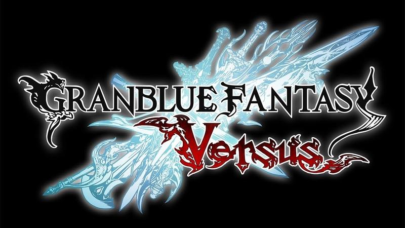 グランブルーファンタジー ヴァーサス/GRANBLUE FANTASY Versus PV01