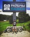 Паша Бабицкий фото #29