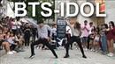 퀄리티 미쳤다 X 갓동민 레전드콜라보 BTS(방탄소년단)-IDOL dance cover(댄스커버)