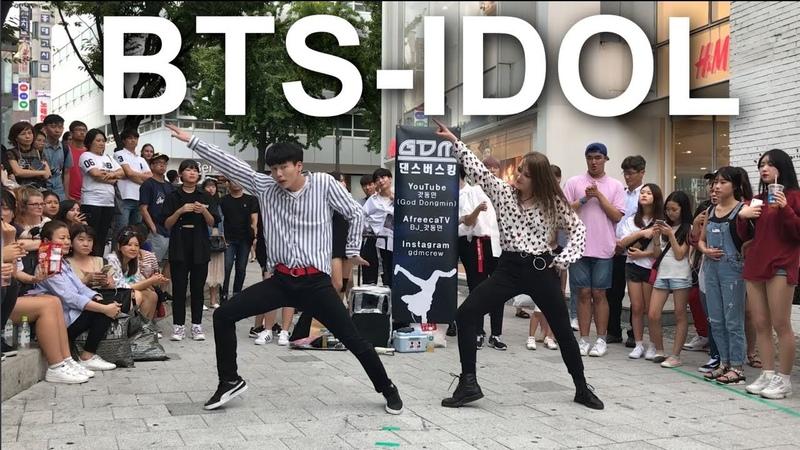 퀄리티 미쳤다.J.Yana X 갓동민 레전드콜라보 BTS(방탄소년단)-IDOL dance cover(댄스커버)