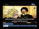 أقوي رد على الشيعة بعد نشر فيديو حلم احتلال