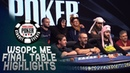 Highlights WSOP CIRCUIT MAIN EVENT 2018 King's Europe